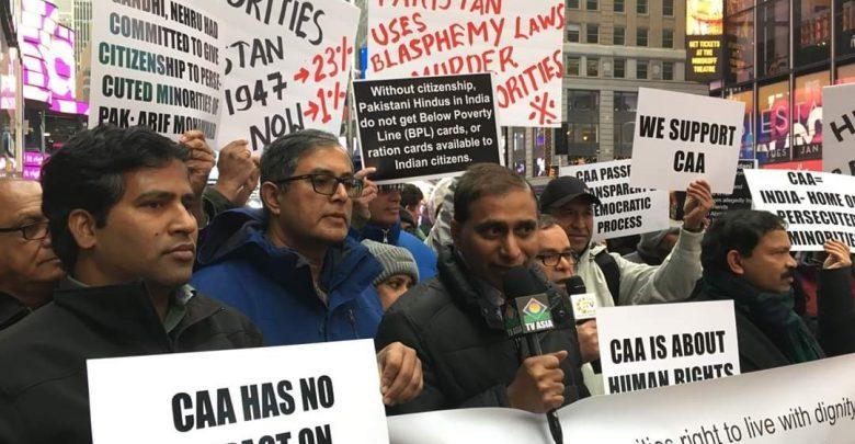 حشد-لدعم-caa-في-العديد-من-مدن-أمريكا-،-هذا-الشخص-يدير-حملة