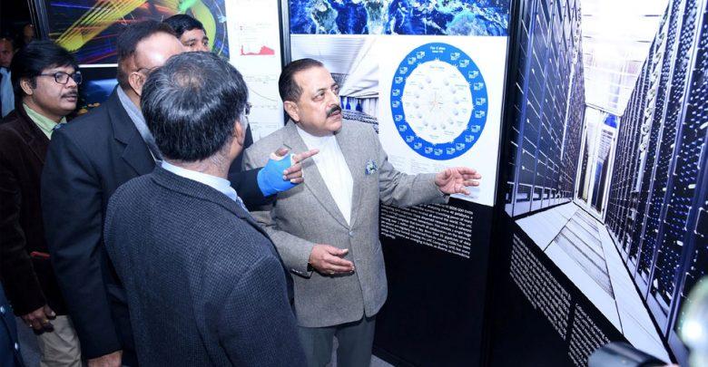 معرض-يقام-لمدة-شهرين-في-المركز-الوطني-للعلوم-في-دلهي
