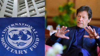 باكستان-تواجه-التضخم-،-ورفض-اقتراح-صندوق-النقد-الدولي