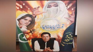 لماذا-يصبح-هذا-الملصق-المضحك-لعمران-خان-وزوجاته-فيروسات؟