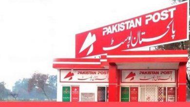 الظروف-السيئة-في-وزارة-البريد-الباكستانية-،-الموظفين-ليسوا-هناك-للعمل-،-ومعرفة-سبب-ذلك