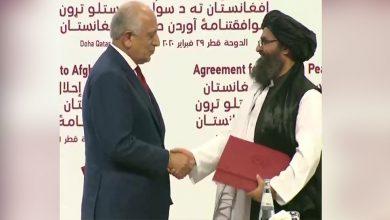 """وقعت-الولايات-المتحدة-وطالبان-اتفاق-سلام-في-الدوحة-،-لكن-الولايات-المتحدة-أضافت-هذه-""""الشروط"""""""