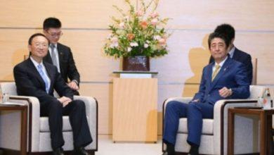 رئيس-الوزراء-الياباني-يلتقي-زعيم-الحزب-الشيوعي-الصيني-،-وهذا-هو-السبب