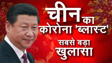 أكبر-كشف-على-كورونا-من-الجانب-الصيني-،-تعرف-ما-هو-اتصال-وكالة-المخابرات-المركزية-في-الاكليل؟