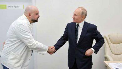 تبين-أن-الطبيب-الذي-التقى-به-بوتين-كان-إيجابيا-كورونا.-قال-هذا-الشيء-في-مشاركة-الفيسبوك