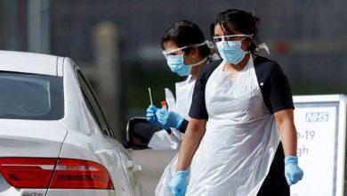 الفيروس-التاجي:-684-حالة-وفاة-،-تم-الإبلاغ-عن-45050-حالة-جديدة-في-المملكة-المتحدة-خلال-الـ-24-ساعة-الماضية