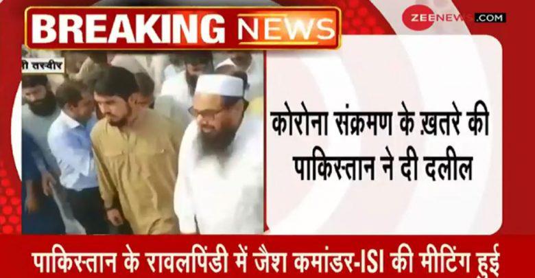 باكستان-تفرج-عن-الإرهابي-حافظ-سعيد-من-السجن-،-وتهدد-بالتهاب-عدوى-الاكليل