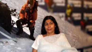 10-مايو:-صنعت-ابنة-الهند-هذه-التاريخ-،-وغزت-أعلى-قمة-في-العالم