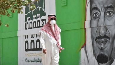 تأثير-كورونا:-تضاعف-السعودية-الضرائب-على-العديد-من-العناصر-،-وتخفض-الإنفاق-بمقدار-26-مليار-دولار