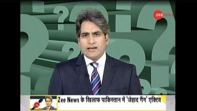 zee-news-رئيس-تحرير-سودهير-شودري-يتلقى-تهديدات-بقتل-باكستان