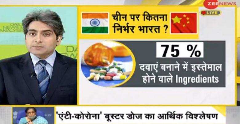 تحليل-الحمض-النووي:-يجب-على-الهند-تقليل-الاعتماد-على-الصين-،-التنين-تحتل-السوق