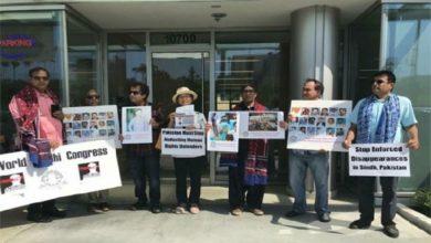 احتجاج-الجالية-السندية-في-أمريكا-ضد-العمل-الشائن-لباكستان