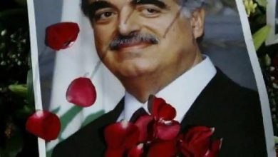 لبنان:-مقتل-رئيس-الوزراء-السابق-قبل-15-عامًا-،-محكمة-العدل-الدولية-تدلي-الآن-بتصريح-كبير