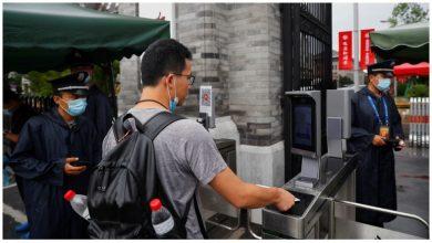 चीन-में-24-घंटे-रखी-जाएगी-छात्रों-पर-नजर,-वजह-भी-जान-लीजिए