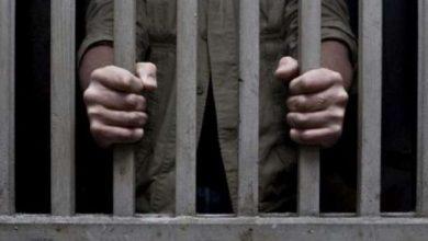 بريطانيا:-قتل-هندي-صديقته-السابقة-،-وحكمت-المحكمة-عليه-بالسجن-مدى-الحياة