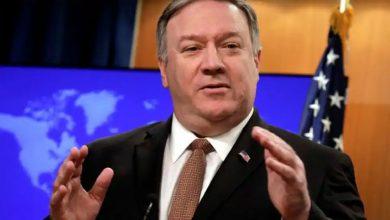 قال-مايك-بومبيو-إن-أمريكا-ستزيد-من-قوتها-على-هذا-البلد-–-الولايات-المتحدة-لن-تجلس-صامتة-في-الأمم-المتحدة!