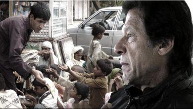 باكستان-أهدرت-بتغذية-برياني-للإرهابيين-،-والآن-لا-يوجد-طلب-على-الدقيق