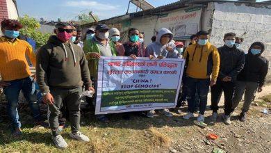 احتجاج-في-نيبال-ضد-الفظائع-التي-ارتكبتها-الصين-ضد-مسلمي-الفيجار