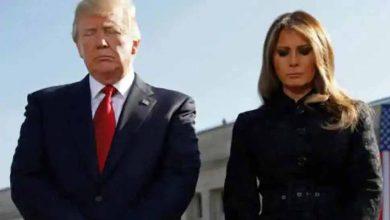 رسالة-وداع-ميلانيا-ترامب-،-'العنف-غير-مبرر-تحت-أي-ظرف-من-الظروف'