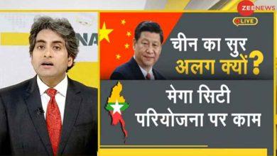 ما-الدافع-وراء-الانقلاب-في-ميانمار؟-اعرف-سبب-الشك-حول-دور-الصين