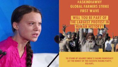 #gretathunbergexposed:-غريتا-تونبرج-تشوه-سمعة-الهند-من-خلال-الانضمام-إلى-مجموعة-الدعاية-العالمية-باسم-حركة-المزارعين