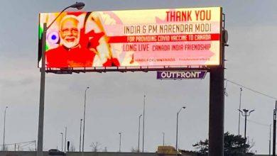 رئيس-الوزراء-مودي-في-كندا-يشيد-بلقاح-كورونا-والملصقات-الكبيرة-في-الشوارع