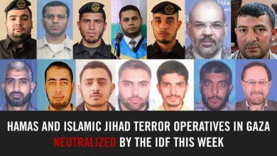 أطلقت-إسرائيل-سراح-عدد-من-قادة-حماس-وصور-14-إرهابيا