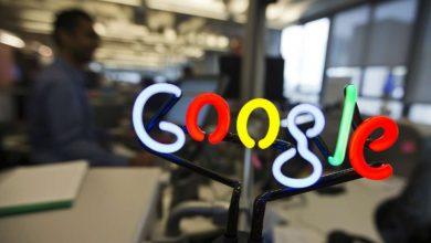 """فرنسا-تغريم-جوجل-1953-كرور-بتهمة-إساءة-استخدام-""""-السلطة-''"""