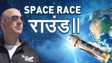 من-برانسون-إلى-بيزوس-،-دور-الهند-الكبير-في-كل-مهمة-فضائية-،-تعرف-على-مدى-خصوصية-هذه-الجولة