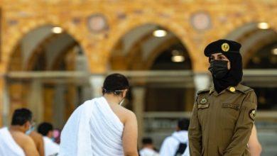 رياح-التغيير-في-السعودية-نشر-مجندات-في-مكة-لأول-مرة-أثناء-الحج