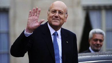 الوضع-المالي-للبنان-ضعيف-،-قرار-جعل-الرجل-الأغنى-نجيب-ميقاتي-رئيسًا-للوزراء