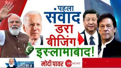 ستشدد-الصين-وباكستان-القلقين-بسبب-اجتماع-مودي-وبايدن-على-توسع-الإرهاب