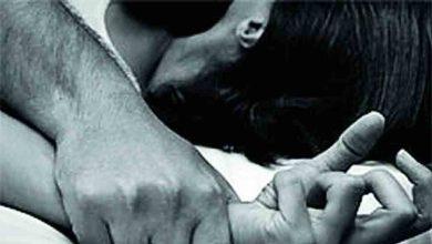 خطف-ضابط-الشرطة-المرأة-العائدة-إلى-المنزل-،-ثم-اغتصبها-وقتلها.